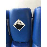 OXSILAN 9810氧化硅烷凯密特尔环保表面处理产品