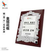 广州精兴花框奖牌定制 餐饮分店加盟奖牌定制 优秀培训机构奖牌出售