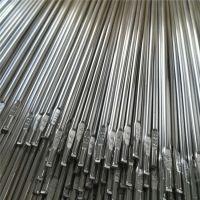 河南船王铝焊丝SAL4043氩弧焊丝2.4.3.0mm,厂家直销