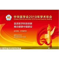 学术会议承办 公司庆典周年活动承办布置执行 找华宇兄弟展览