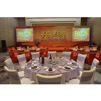 天津会议公司会议会务服务天津特装搭建天津展台设计服务