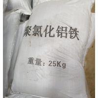 聚铝化铝铁产地价格-聚氯化铝铁供应商-聚合氯化铝海南厂家