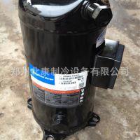 谷轮压缩机 ZR36KC-TFD-522谷轮价格代理批发