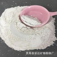 厂家长期供应优质钙粉  重钙粉  涂料油漆专用重钙粉
