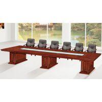 厂家直销办公桌会议室会议桌会议椅