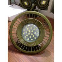 河南开封紫谷低压低碳LED防爆灯加工定制价格合理