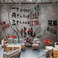 3d手绘水泥墙无缝壁画撸串烧烤餐厅火锅店主题壁纸工装背景墙墙纸