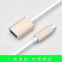 外贸爆款 usb 3.1数据线 type c适用苹果Mac Book/乐视手机OTG短