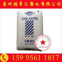 PP/韩国油化/HJ4045 挤出级 母料 家电外壳 食品容器
