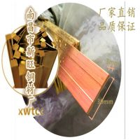 贵州贵阳水磨石镶嵌铜条六盘水遵义分格铜条仿铜塑料条夜光石氧化铁红粉厂家