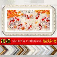 钻石照片挂墙式表照片定制定做油画大尺寸画框相框装裱十字绣裱框