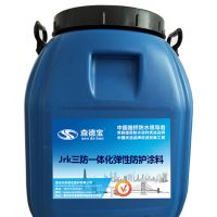 JRK三防一体化S型防腐防水涂料生产