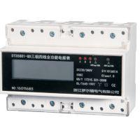 三相四线多功能电能表 导轨式多功能电表 DTSD1352