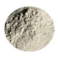 白色钠基膨润土 脱色剂用活性白土 班脱岩膨土岩 吸水剂膨润土