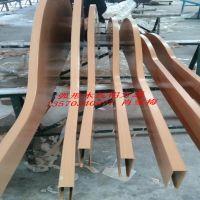 铝方通装饰木纹U型铝方通弧形铝方通型材木纹铝方通U槽铝方通