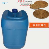 供应编藤防霉剂工艺品防霉防虫环保安全