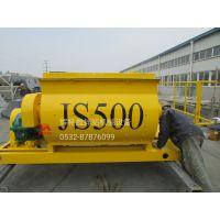 搅拌站主机JS500