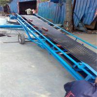 长治带式送料机 专业生产加挡板式锯末木片装车传送机