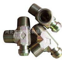 直销液压接头 液压管接头 卡套式接头 钢管焊接接头 焊接式接头