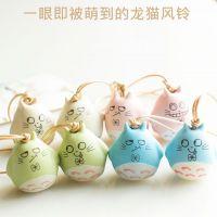 厂家直销景德镇陶瓷工艺品日式龙猫风铃定制创意挂件景区地摊热卖