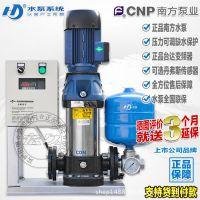 南方水泵CDMF3-26立式高扬程变频增压泵恒压稳压酒店自来水水箱泵