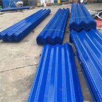 建筑工地防尘网 高强度防尘网批发 蓝色冲孔网