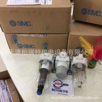 SMC气动三联件  气源处理器