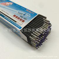 自由马HO-107按动笔芯 定位笔芯 圆珠笔芯 配按动笔使用 100支/盒