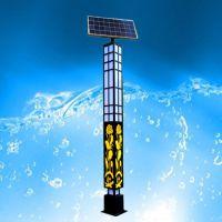 太阳能景观灯 扬州长悦照明厂家生产销售