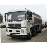 17吨运油车,东风天锦运油车小三轴车型17.58方,满载17.4吨柴油