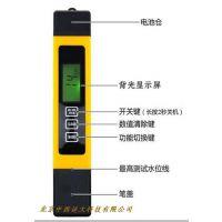 中西多功能TDS笔 型号:TF12-TDS-2 库号:M398344