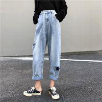 便宜女士小脚裤韩版时尚高腰牛仔裤工厂便宜杂款牛仔裤处理5元以下
