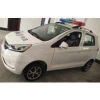 LEM-C1重庆低速代步车,新能源电动轿车型巡逻车