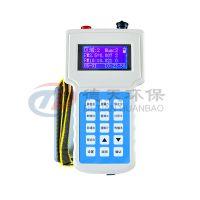 PC-3A(S)激光可吸入粉塵連續測試儀 PM2.5呼吸性粉塵檢測儀