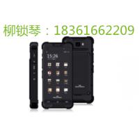 M7341天通一号三防手机