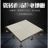 天津美露防静电地板客服热线-瓷砖面防静电地板更耐用