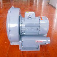 干燥设备用高压鼓风机