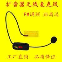 导游头戴式无线扩音器麦克风教学音响无线耳麦多功能FM调频话筒