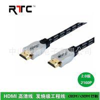 新款30米带芯片2.0高清安防监控线 大屏幕工程线 HDMI一线通视频