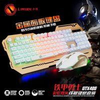 力镁 GTX400 有线键鼠套装办公家用游戏笔记本台式机电脑有线键鼠