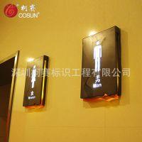 高档酒店楼层分布图消防指示图 订做平面索引牌英文厕所标识标牌
