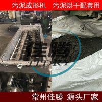 污泥挤料机 污泥挤压成型机 化工物料 污泥条状成型机设备厂家