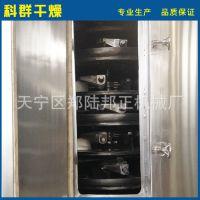 直销 盘式真空干燥机 PLG系列盘式连续干燥机 不锈钢盘式干燥机