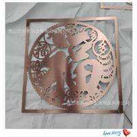 量身定做不锈钢玫瑰金颜色激光镂空切割福字 吉祥如意金属挂件