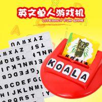 儿童早教单词学习机 英语单词记忆学习法机 亲子互动玩具厂家批发