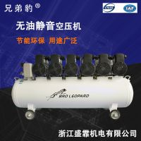 厂家直销兄弟豹无油静音空压机XDW1500*6-280L工业中小型气泵
