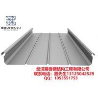 铝镁锰——金属屋面【武汉臻誉】