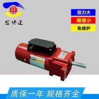 小额批发 高性能减速电机 微型减速电机 CNC苏空机床用