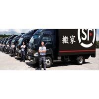 上海顺丰专业搬家搬场服务021-62459193
