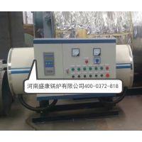 36千瓦电锅炉 远程控制电热水锅炉厂家直销